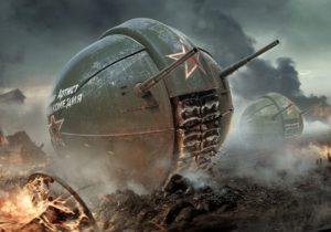 сферический_танк_sfericheskij_tank