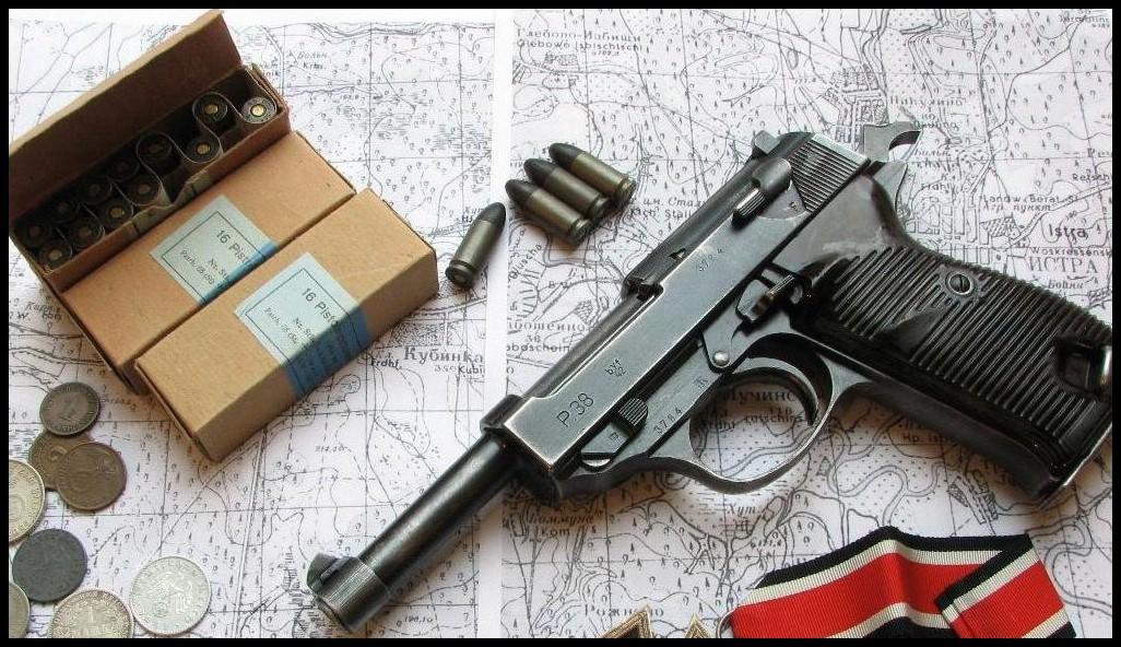 Пистолет Фрица Вальтера