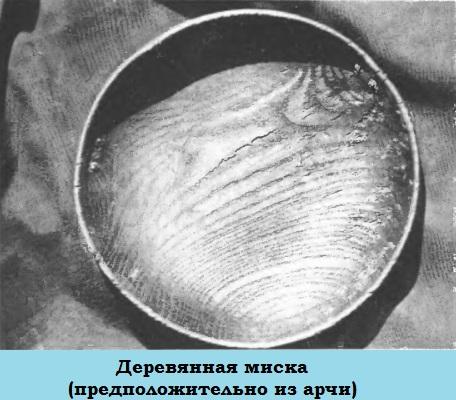 деревянная_миска_derevyannaya_miska