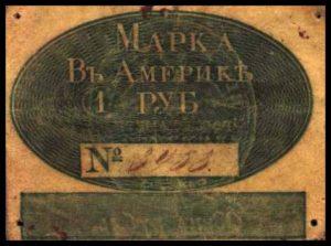 марка_америки