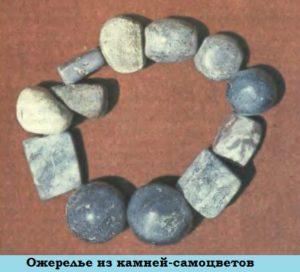 ожерелье_из_камней_ozherele_iz_kamnej