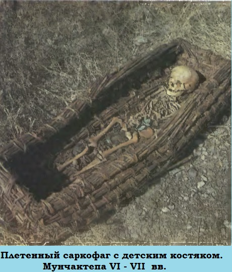 плетенный_саркофаг_pletennyj_sarkofag