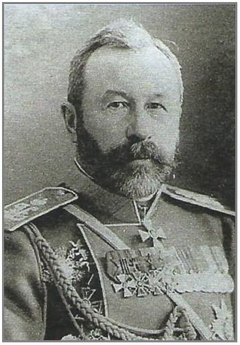 генерал_куропаткин