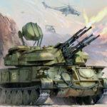 Русская «Шайтан-Арба»