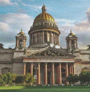 Исаакиевский_собор