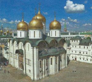 Успенский_собор_Москва