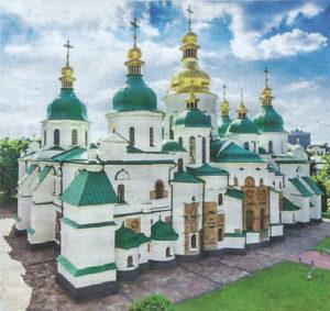 храм_софии_киевской