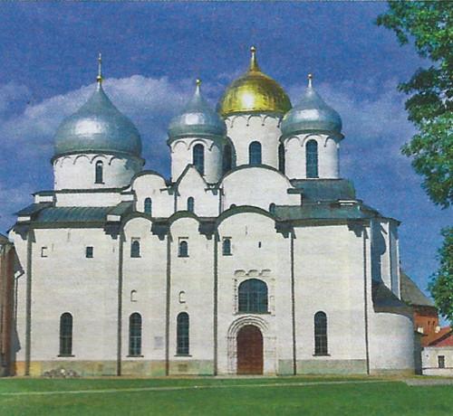 храм_софии_новгородской