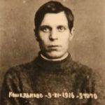 Человек, ограбивший Ленина