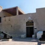 Форт Аль Али