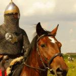 Бронежилет русской конницы
