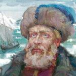 Землепроходец Семен Дежнев