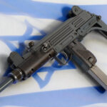 Первое оружие Израиля